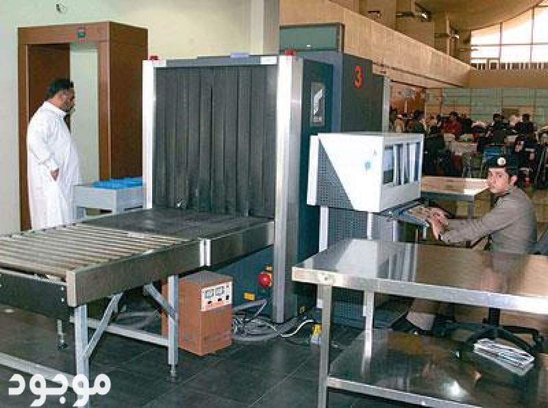 اجهزة التفتيش الامنية بالمطار0564291869