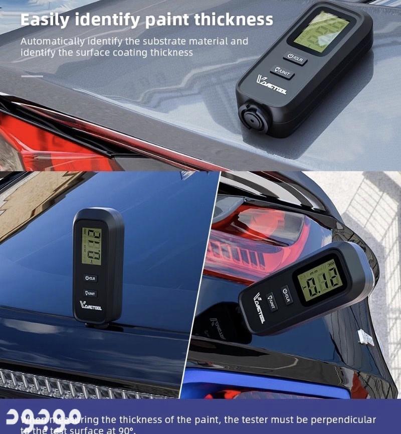 جهاز مهم لكل من يريد شراء سياره