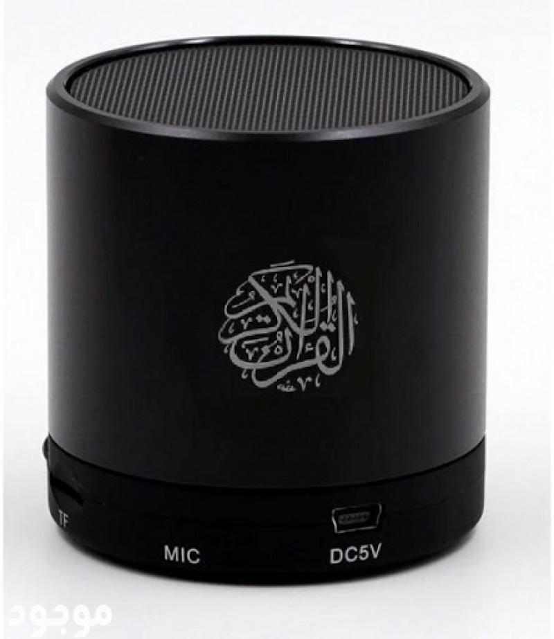 افضل سماعة للقران الكريم 2020 جودة الصوت HD