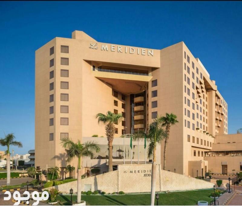 سوق جدة الدولي + فندق المريديان